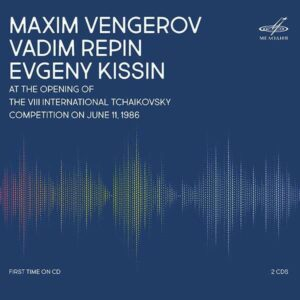 Opening of the VIII Tchaikowsky Competition 11.6.1986 - Maxim Vengerov, Vadim Repin, Evgeny Kissin