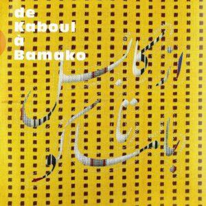 De Kaboul A Bamako (Vinyl)