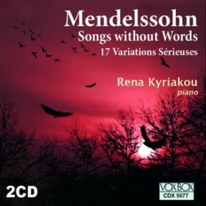 Mendelssohn : Romances sans paroles - 17 variations sérieuses. Kyriakou.