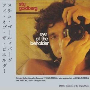 Eye Of The Beholder - Stu Goldberg