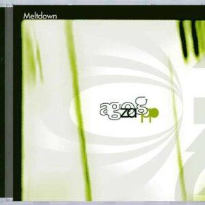Meltdown - Agog Zapp