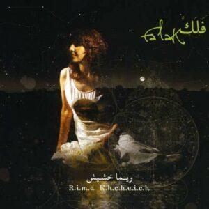 Falak - Rima Khcheich
