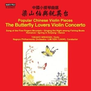 Popular Chinese Violin Pieces