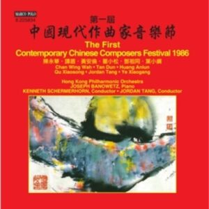 The First Contemporary Chinese Composers