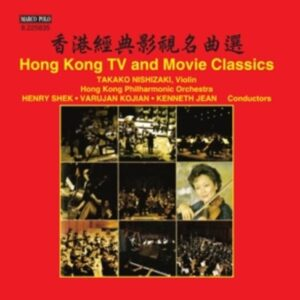 Hong Kong Tv & Movie Classics