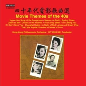Movie Themes Of The 40s