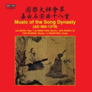 Music Of The Song Dynasty
