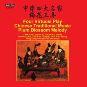 Four Virtuosi Play Chinese Traditional Music