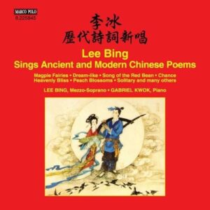Lee Bing sings Ancient and Modern Chinese Poems