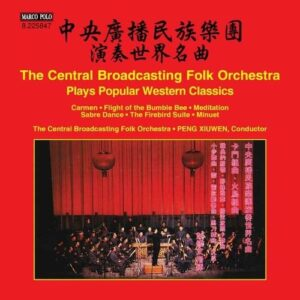 The Central Broadcasting Folk Orchestra plays Popular Western Classic