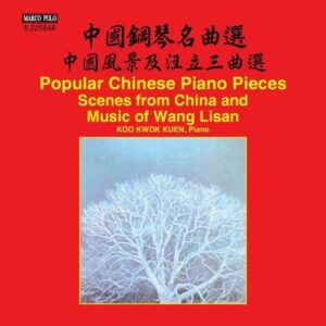 Popular Chinese Piano Pieces - Koo Kwok Kuen