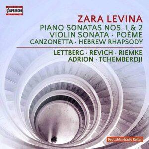 Zara Levina: Piano & Chamber Music - Yury Revich