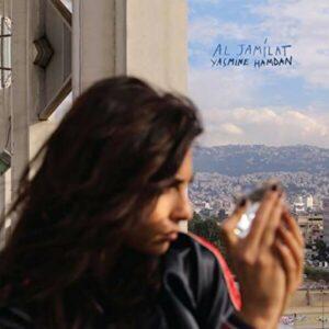 Al Jamilat - Yasmine Hamdan