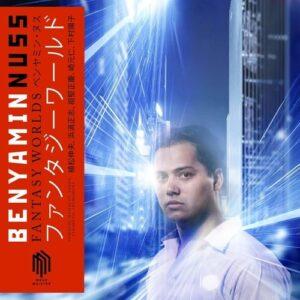 Fantasy Worlds - Benyamin Nuss