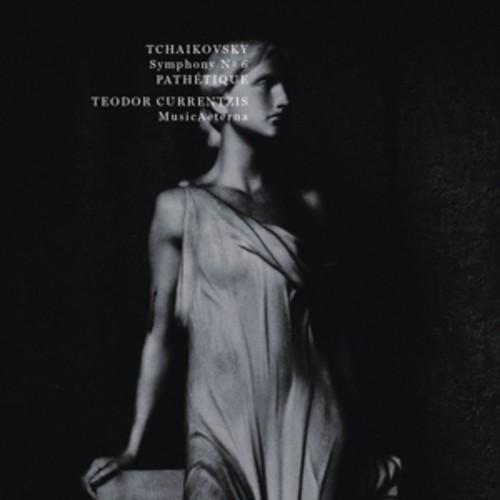 Tchaikovsky: Symphony No.6 - Teodor Currentzis