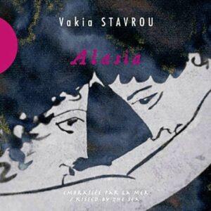 Alasia - Vakia Stavrou