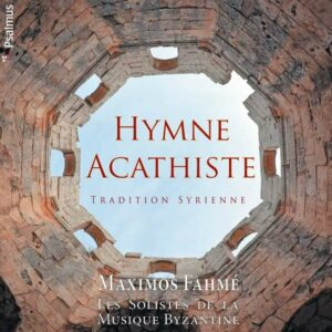 Christian Liturgy: Hymne Acathiste - Hymne Acathiste (Hymne)