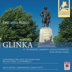 City Impressions - Wien: Glinka - Saulius Sondeckis