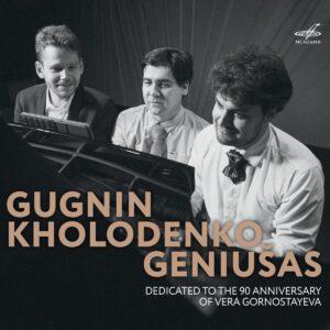 Dedicated To The 90th Anniversary Of Vera Gornostaye - Lukas Geniusas