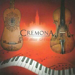 Crémone : Cité de la musique.