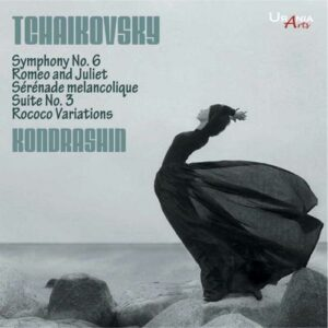 Tchaikovski : Œuvres orchestrales. Shafran, Kogan, Kondrachine.