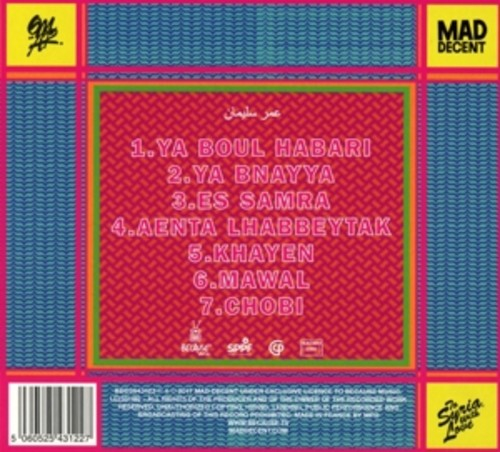 To Syria With Love - Omar Souleyman