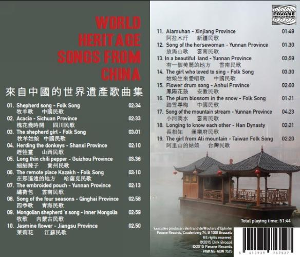 Brossé, D.: World Heritage Songs From China