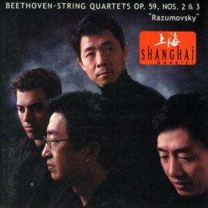 Ludwig van Beethoven : Quatuors à cordes