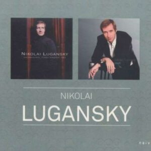 Lugansky/Coffret 15 Ans Lugans