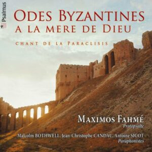 Anon. : Odes Bizantines