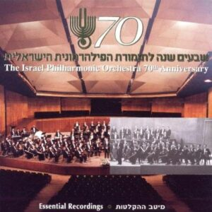 Zubin Mehta : 70E Anniversaire
