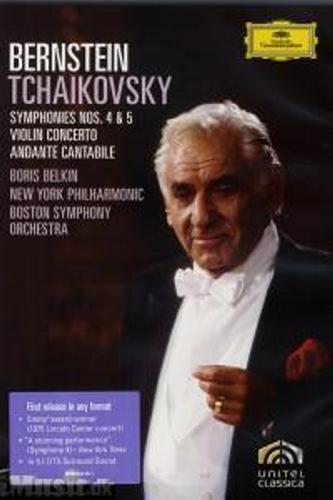 Tchaikovski: Symphonies 4 & 5, Concerto Pour Violon, Andante