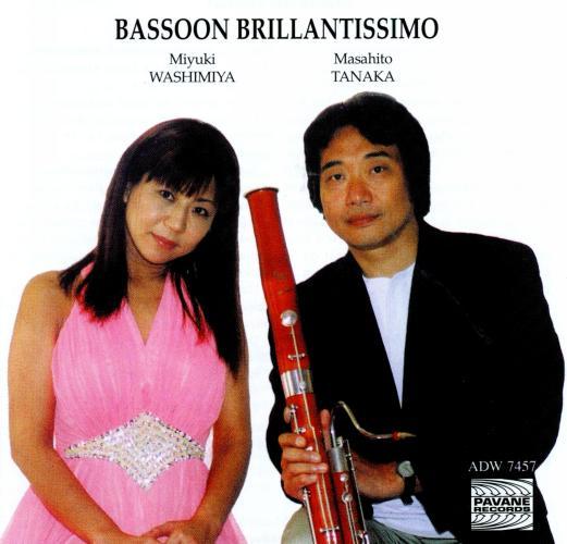 Bassoon brillantissimo. Tanaka, Masahito.