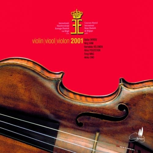 Violin 2001 - Queen Elisabeth Competition 50th Anniversary