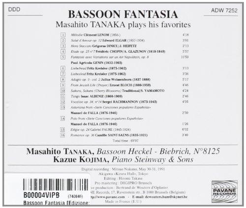 Bassoon fantasia. Tanaka/Kojima.