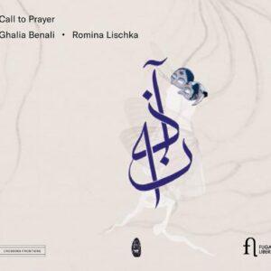 Call To Prayer - Romina Lischka