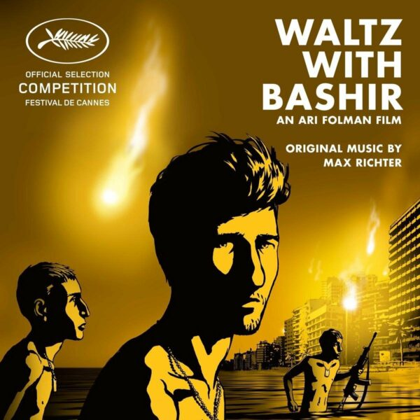Waltz With Bashir (OST) - Max Richter