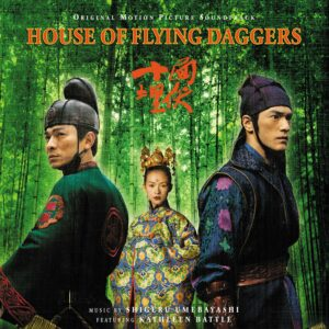House Of Flying Daggers (OST) (Vinyl) - Shigeru Umebayashi