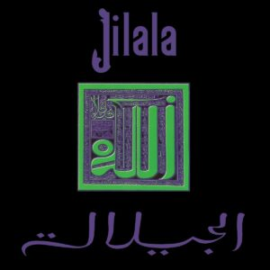 Jilala (Vinyl) - Jilala