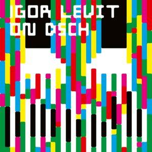 On Dsch (Shostakovich: Preludes & Fugas op.87) (Vinyl) - Igor Levit